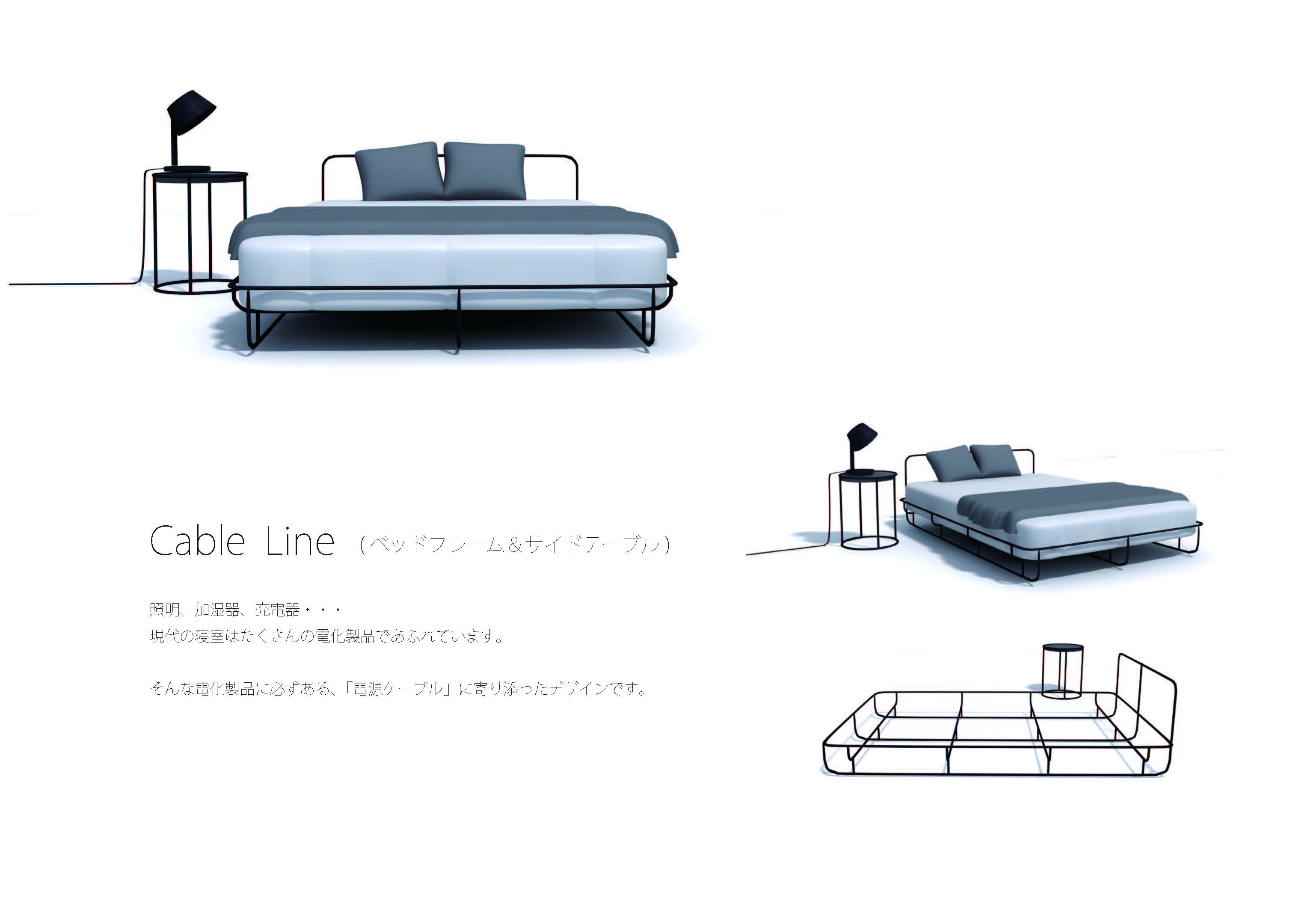Cable_line